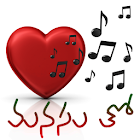 Manasu Tho - Telugu Music icon