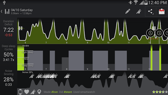 Sleep as Android Screenshot 33