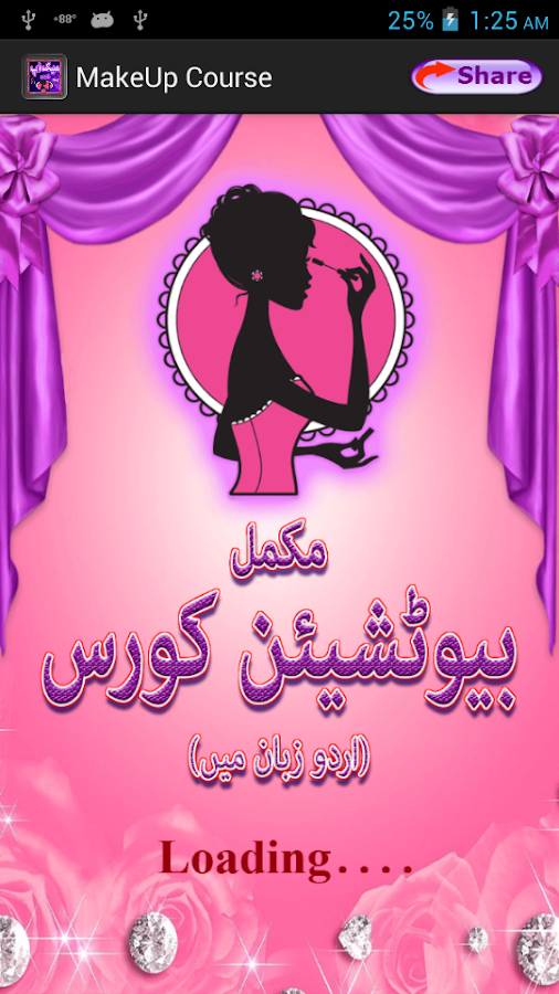 Makeup Beautician Course Urdu - Android Apps on Google Play