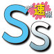 SSまとめ速報