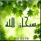 livewallpaper sobhan allah