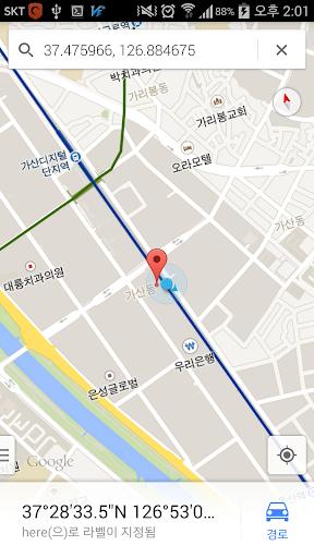 無料工具Appの鋼コンパス&GPSフルHD|記事Game