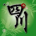 MahJong SiChuan logo