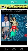 Screenshot of Telfaz.co - تلفازكو