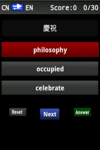 VocabularyTrainer (tCN/EN) Int - screenshot