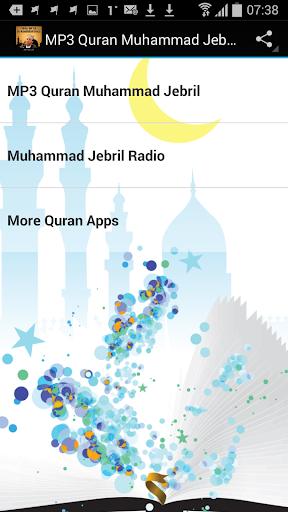 MP3 Quran Muhammad Jebril