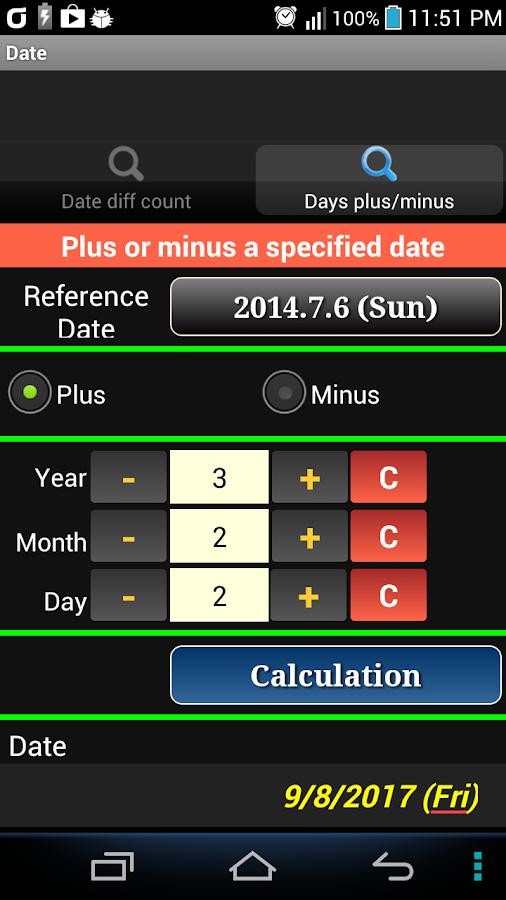 Total Calculator - screenshot