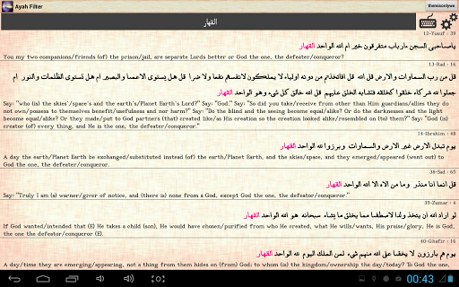 Ayah Filter: Search in Quran