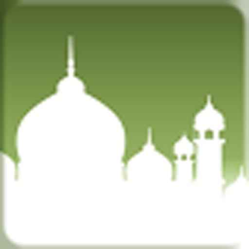 Thirunakkara Juma Masjid LOGO-APP點子