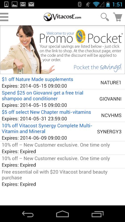 Vitacost - screenshot