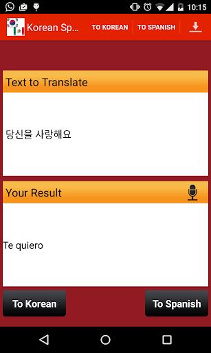 Spanish Korean Translator