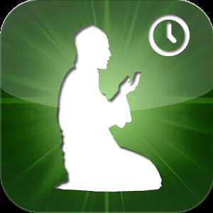 Prayer times,Qibla,Azan,Islam