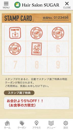 玩生活App|ヘアーサロンシュガー免費|APP試玩