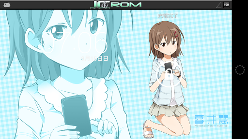 JCROM用プロ生ちゃんのテーマ(FHD向け) app (apk) free download for Android/PC/Windows screenshot