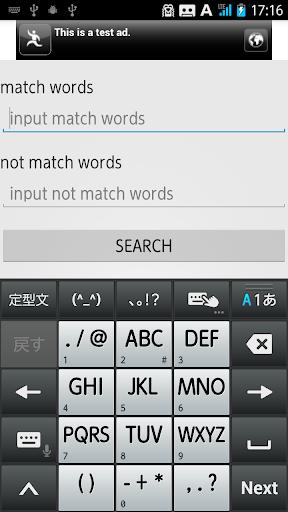 Not Matching Search 1.1 Windows u7528 1