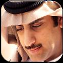 الشاعر سعد علوش - صوتيات icon