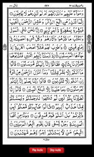 Surah Yasin Full Arab Jpg Ke Digestfasr