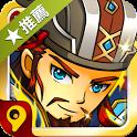 三國誌英傑傳(封測版) icon