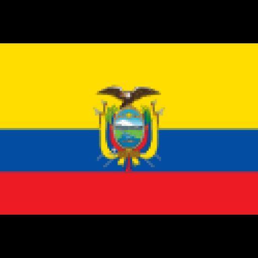 Wallpaper Ecuador