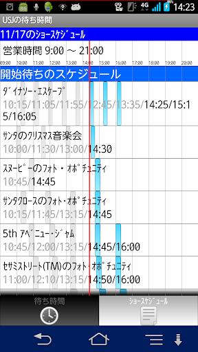 USJu306eu5f85u3061u6642u9593 1.3.40 Windows u7528 2