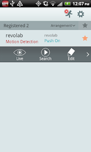 REVO Mobile- screenshot thumbnail
