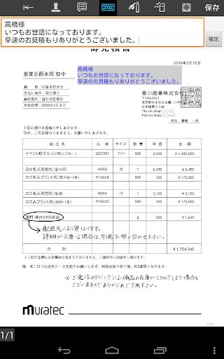 FaxReply 1.31 Windows u7528 5