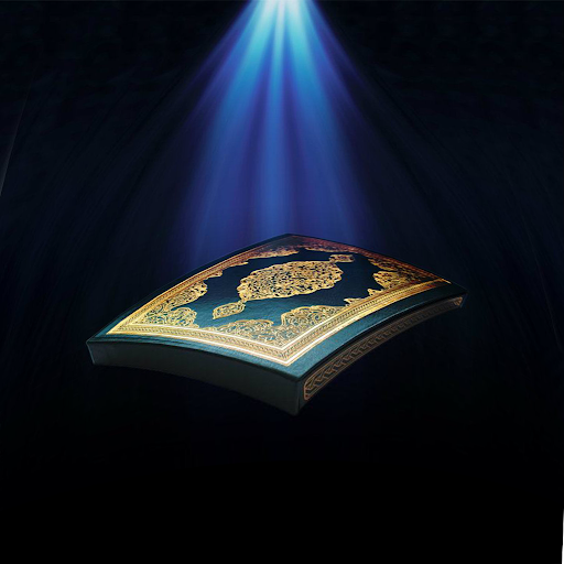 Abdulbari Al Thubaiti MP3