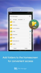 CM FILE MANAGER Screenshot