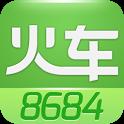 8684火车(火车票/时刻表/订票/拨号) icon