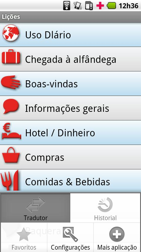 Portuguese (Brazil) - English- screenshot