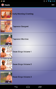 Bihar Yoga- screenshot thumbnail