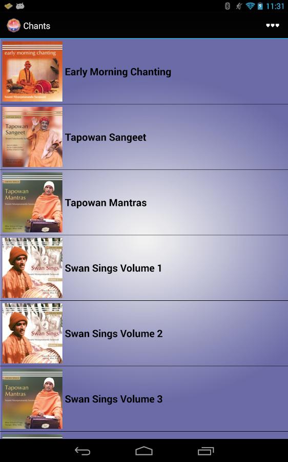 Bihar Yoga- screenshot