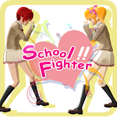 School Fighter!!