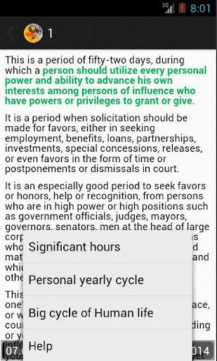 玩生活App|Life cycles pro免費|APP試玩
