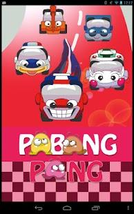 PaBangPang