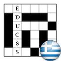 Greek Crosswords - σταυρολεξα icon