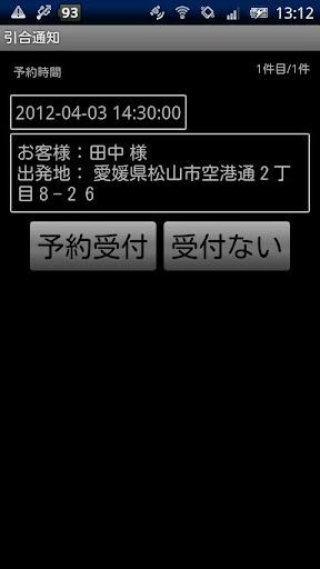 u3082u3073u308au3042u8ecau8f09u304fu3093 4.1.2 Windows u7528 2