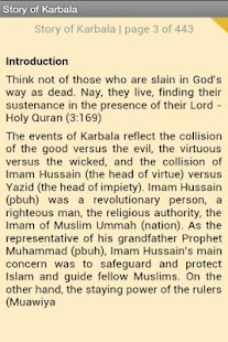 Story of Karbala - screenshot thumbnail