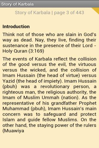 Story of Karbala - screenshot
