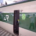 Train Puzzle:Joetsu Shinkansen icon