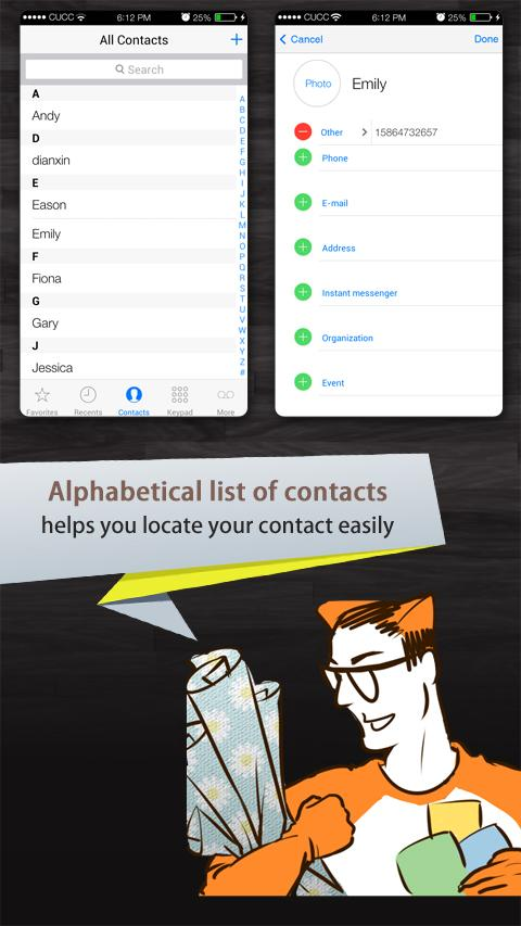 Espier Dialer 7 - screenshot