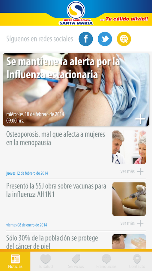 Farmacias Santa Maria- screenshot