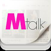 엠톡 Mtalk