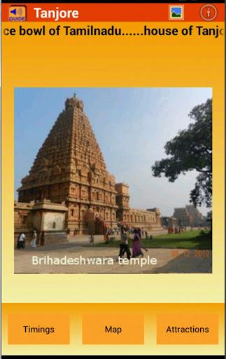 Tanjore Brihadeshwara Temple
