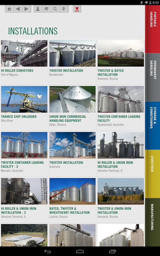 AGI Catalog - screenshot