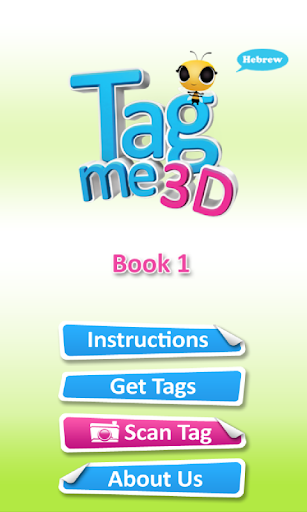 TagMe3D HE BOOK1