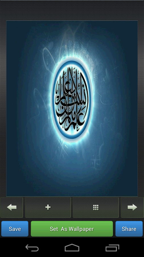 Best Islamic Wallpapers - screenshot
