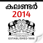 manorama calendar 2014 malayala manorama co ltd 1 $ 1 30 listen read