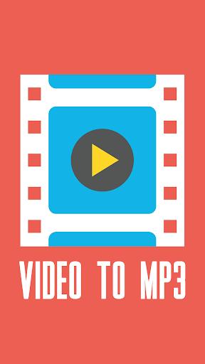 MP3 轉換器視頻 !