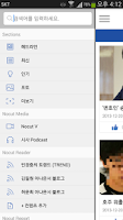 Screenshot of 노컷뉴스